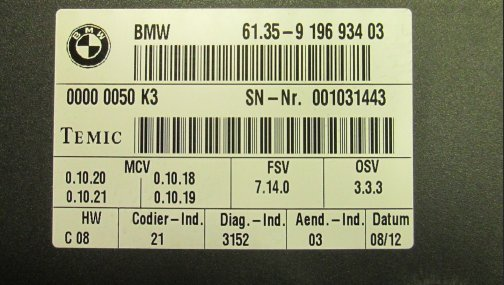 Модуль управления сидением BMW X5 E70